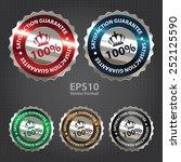 silver metallic 100 ... | Shutterstock .eps vector #252125590