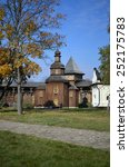 old wooden church | Shutterstock . vector #252175783