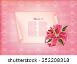 beautiful gift card with pink...