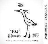 hand drawn zoo illustration  ... | Shutterstock .eps vector #252280273
