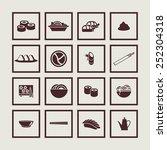 japanese food | Shutterstock .eps vector #252304318
