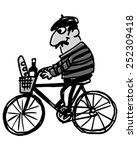 french man | Shutterstock .eps vector #252309418