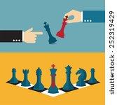leadership | Shutterstock .eps vector #252319429