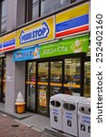 Small photo of KOTO, TOKYO - JUNE 4, 2014: Mini Stop is one of the major convenience store chains in Japan. It is a subsidiary of the biggest Japanese retail group AEON.