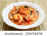 tom yum goong  spicy soup with... | Shutterstock . vector #252476578