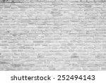 White Misty Brick Wall