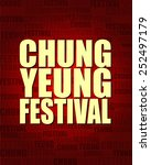 chung yeung festival with same... | Shutterstock .eps vector #252497179