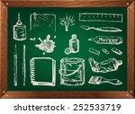 hand drawn set of art supplies...   Shutterstock .eps vector #252533719