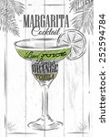margarita cocktail in vintage... | Shutterstock .eps vector #252594784