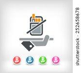no smoke icon | Shutterstock .eps vector #252658678