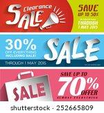 sale vector poster  3d paper... | Shutterstock .eps vector #252665809