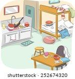 illustration of a messy studio... | Shutterstock .eps vector #252674320