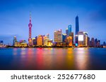 Shanghai  China City Skyline O...