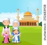 cartoon happy muslim family   Shutterstock .eps vector #252683938
