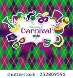 bright vector carnival icons... | Shutterstock .eps vector #252809593