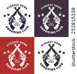 Постер, плакат: Classic Guns grunge emblem