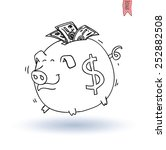 fat pig money  hand drawn... | Shutterstock .eps vector #252882508