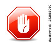 stop vector icon | Shutterstock .eps vector #252889060