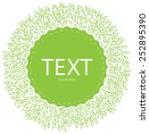green leaves and the text 5 | Shutterstock .eps vector #252895390