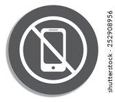 do not talk mobile phone ... | Shutterstock .eps vector #252908956