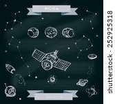 vector illustrated space... | Shutterstock .eps vector #252925318