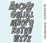 font style sketch alphabet... | Shutterstock .eps vector #252945178