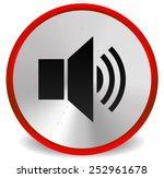 metallic red speaker  alarm...