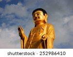 buddha statue in ulan bator ....   Shutterstock . vector #252986410