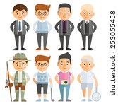vector set of characters in a... | Shutterstock .eps vector #253055458
