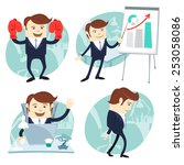 angry businessman screaming... | Shutterstock . vector #253058086