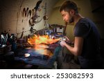 young artist finishing his... | Shutterstock . vector #253082593