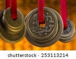 Antique Chinese Coins In A...
