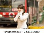 portrait of woman walking on... | Shutterstock . vector #253118080