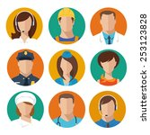 professions flat vector... | Shutterstock .eps vector #253123828