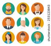 professions flat vector... | Shutterstock .eps vector #253123843