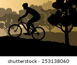 active cyclists bicycle rider... | Shutterstock .eps vector #253138060