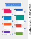 messenger text bubbles | Shutterstock .eps vector #253159960