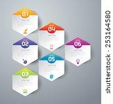 abstract 3d digital... | Shutterstock .eps vector #253164580