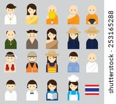 various thai people occupation... | Shutterstock .eps vector #253165288