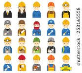 worker  craftsman  symbol icons ... | Shutterstock .eps vector #253165558