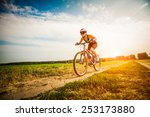 women on the nature of riding a ... | Shutterstock . vector #253173880