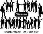 business people set  vector... | Shutterstock .eps vector #253185559