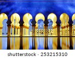 abu dhabi sheikh zayed white... | Shutterstock . vector #253215310