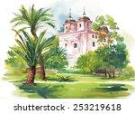 Watercolor Summer Landscape...