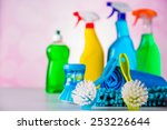 washing  cleaning concept | Shutterstock . vector #253226644