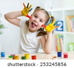 kid girl having fun at home ... | Shutterstock . vector #253245856