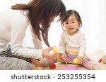 nursery room | Shutterstock . vector #253255354