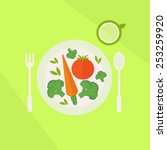 illustration with healthy lunch.... | Shutterstock .eps vector #253259920