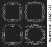 decorative frame   vector set.... | Shutterstock .eps vector #253274236