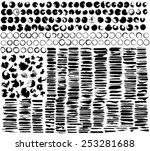 vector large set of grunge... | Shutterstock .eps vector #253281688